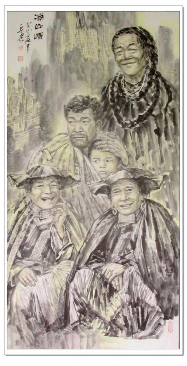 宋鲁民人物画《凉山情》_图1-1