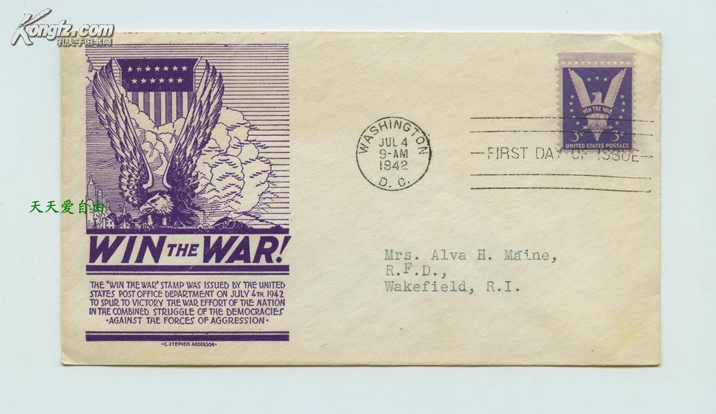 """1942年美国发行的""""中国抗战五周年纪念""""纪念邮票_图1-2"""