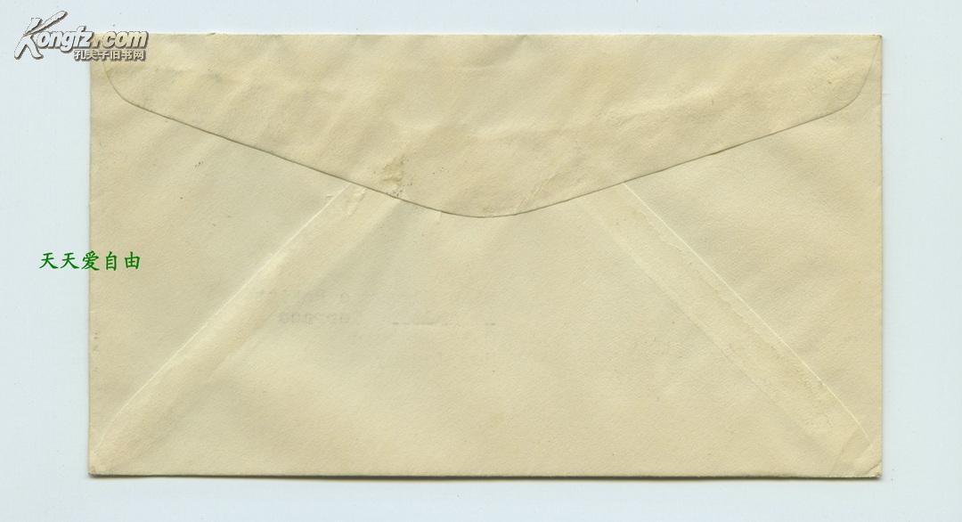 """1942年美国发行的""""中国抗战五周年纪念""""纪念邮票_图1-4"""