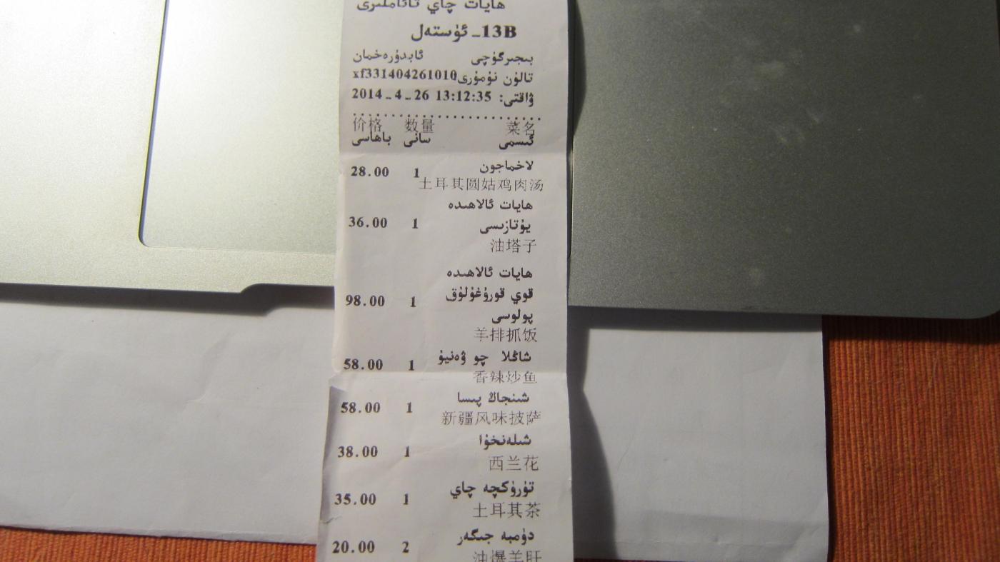 去新疆吃顿美食真的值了_图1-12