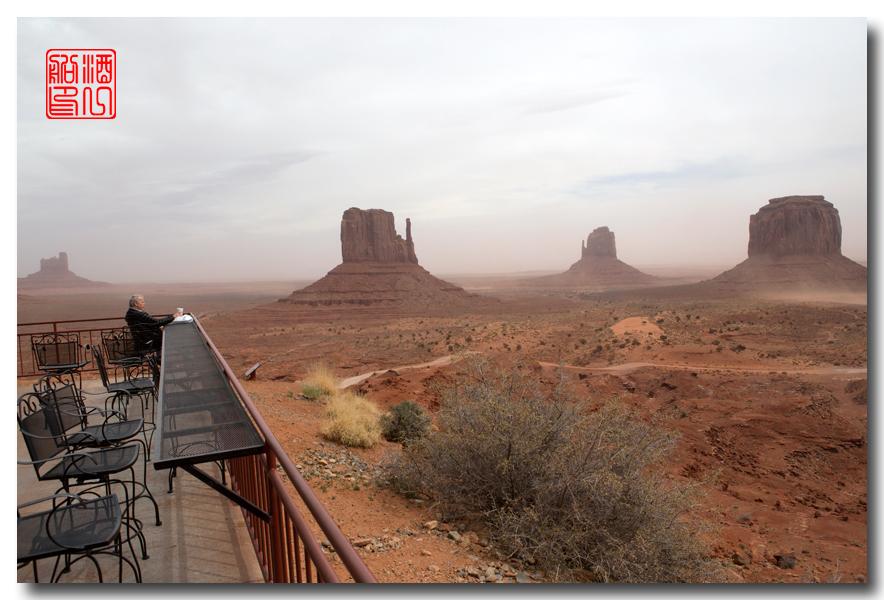 《酒一船》:大漠黄沙碑谷地 - 西行大环圈之一_图3-23
