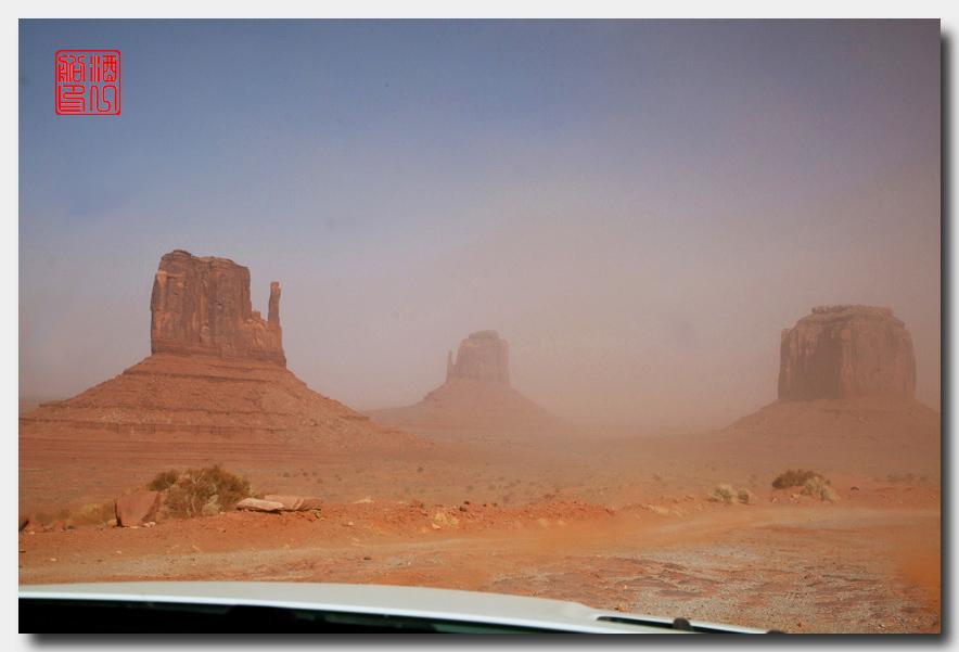 《酒一船》:大漠黄沙碑谷地 - 西行大环圈之一_图3-26