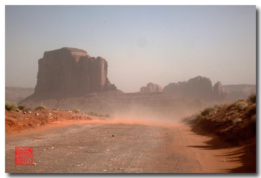 《酒一船》:大漠黄沙碑谷地 - 西行大环圈之一_图3-28