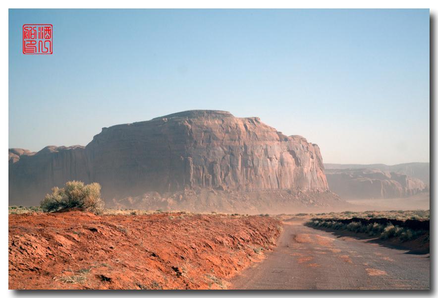 《酒一船》:大漠黄沙碑谷地 - 西行大环圈之一_图3-31
