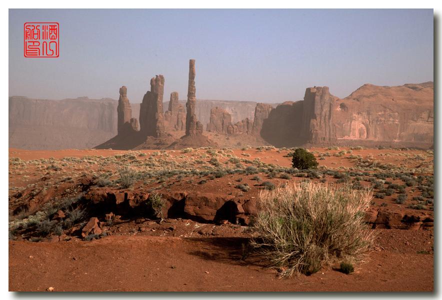 《酒一船》:大漠黄沙碑谷地 - 西行大环圈之一_图3-32