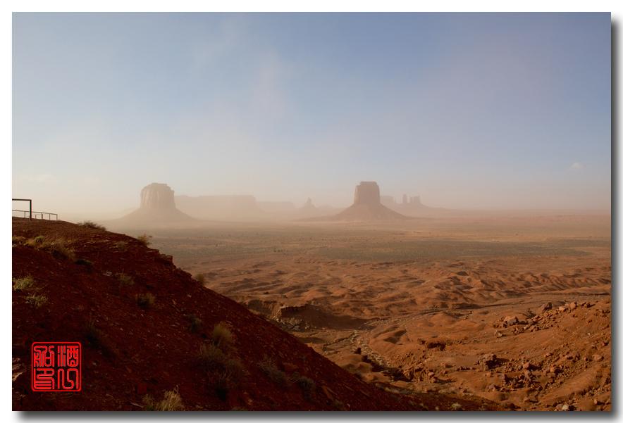 《酒一船》:大漠黄沙碑谷地 - 西行大环圈之一_图3-33