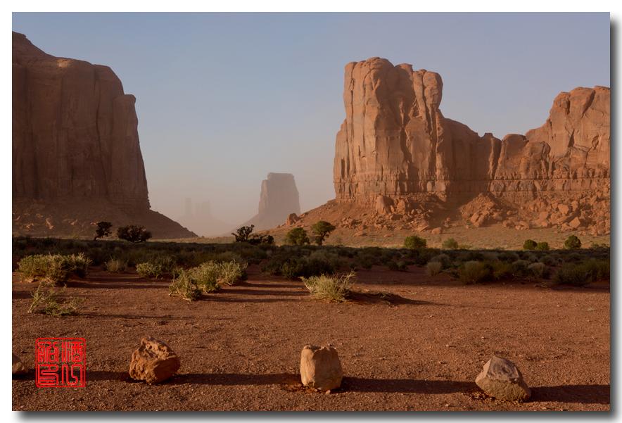 《酒一船》:大漠黄沙碑谷地 - 西行大环圈之一_图3-34