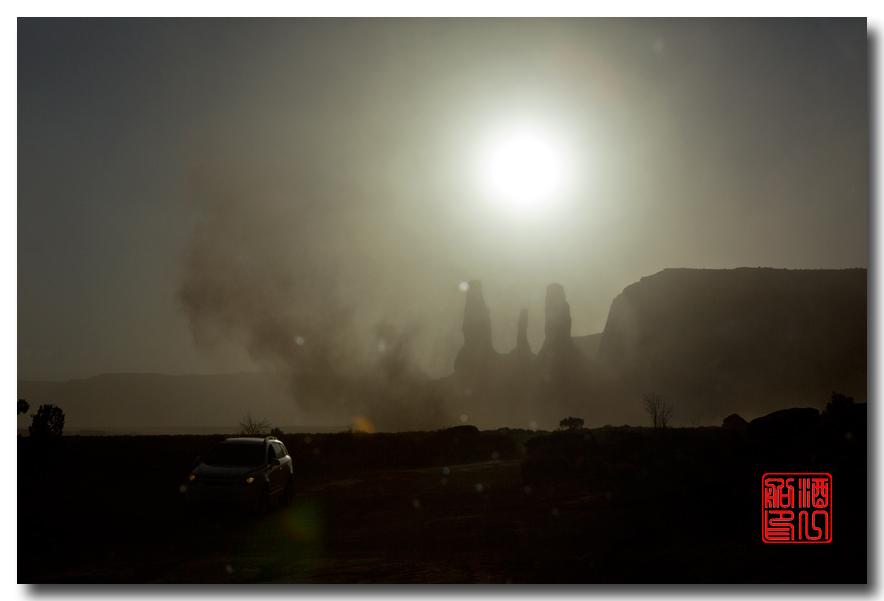 《酒一船》:大漠黄沙碑谷地 - 西行大环圈之一_图3-37