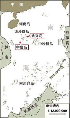 第一个对中国动武的,可能是越南_图1-1