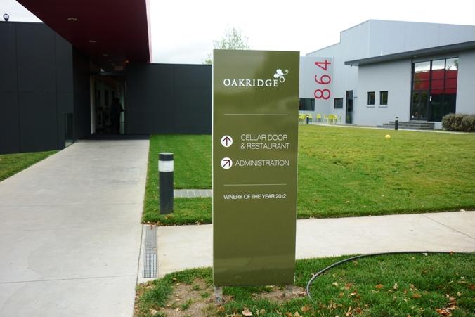 澳洲维省雅拉河谷酒庄----Oakridge_图1-6