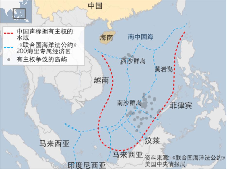 九段线划分办法,和联合国《海洋公约》的划分办法发生冲突,对此,外交部邊界與海洋事務司副司長易先良于2012年1月7日作出的回應是:九段线公布在前,《海洋公约》公布在后,因此九段线不受《海洋公约》的制约。 有人指责中国把九段线以内的整个南海海域,划为中国的领海。对此,外交部发言人洪磊曾经在2012年3月份的一次记者招待会上加以澄清:中国所提出申索的,只是九段线以内的岛屿,以及岛屿周围的海域,并非南海的全部海域。