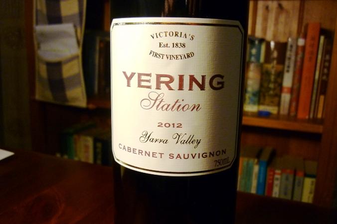 澳洲维省雅拉河谷酒庄----Yering Station_图1-9