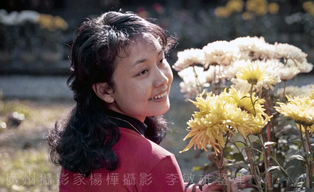 中国人的骄傲:著名歌唱家彭丽媛八十年代初的照片_图1-11