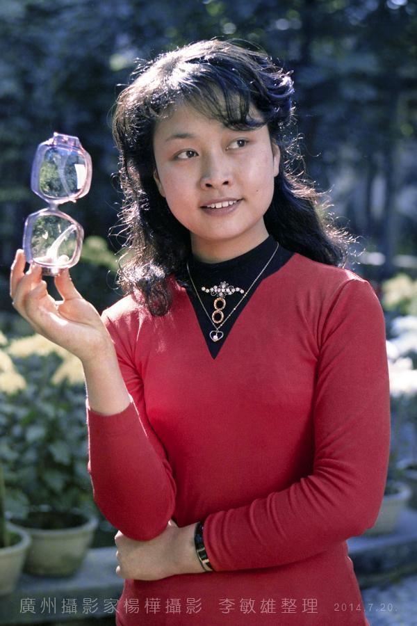 中国人的骄傲:著名歌唱家彭丽媛八十年代初的照片_图1-5