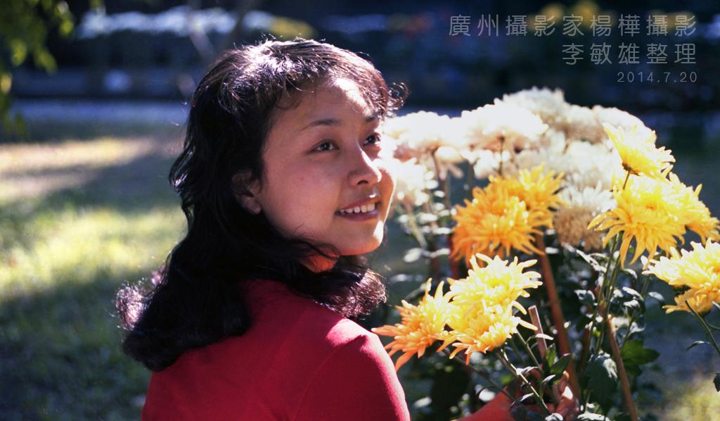 中国人的骄傲:著名歌唱家彭丽媛八十年代初的照片_图1-13