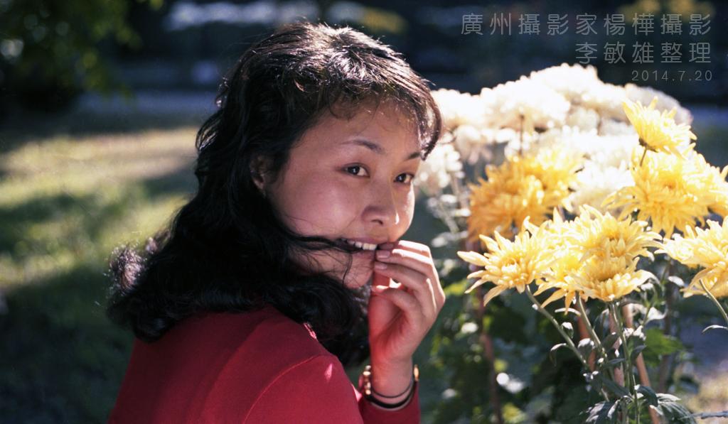 中国人的骄傲:著名歌唱家彭丽媛八十年代初的照片_图1-14