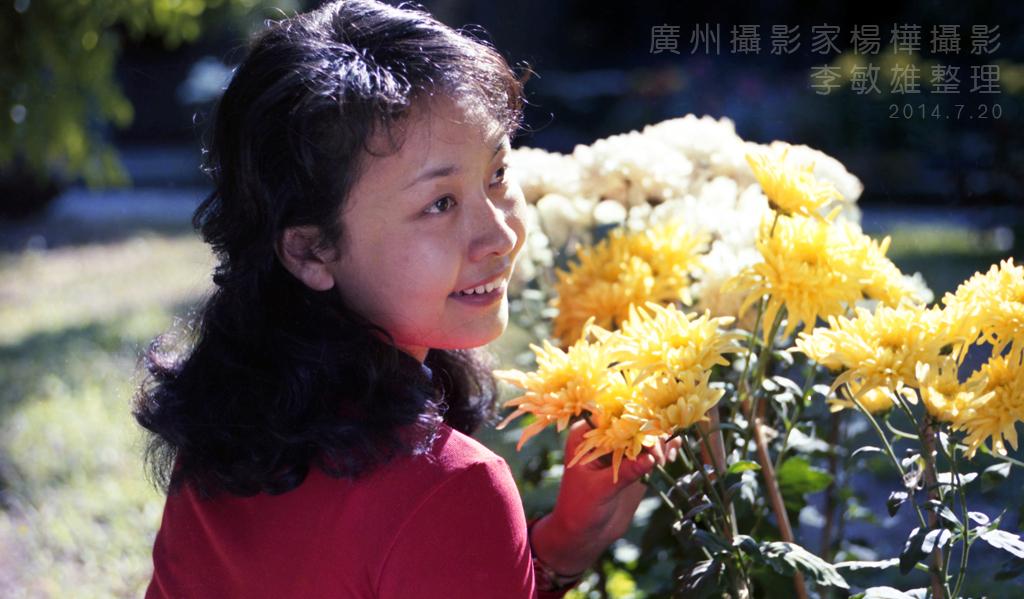 中国人的骄傲:著名歌唱家彭丽媛八十年代初的照片_图1-15