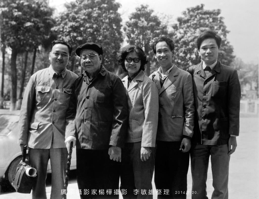 中国人的骄傲:著名歌唱家彭丽媛八十年代初的照片_图1-1