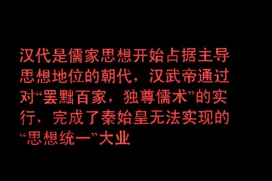 历代皇帝泰山封禪_图1-6