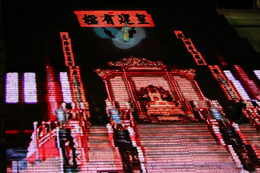 历代皇帝泰山封禪_图1-54