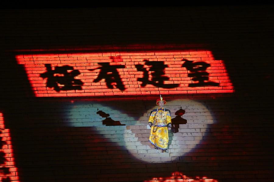 历代皇帝泰山封禪_图1-55