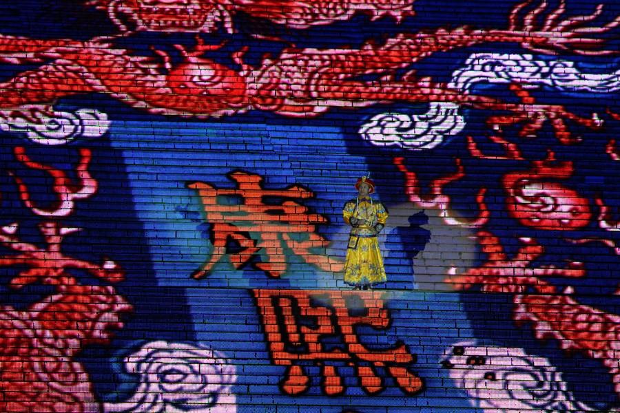 历代皇帝泰山封禪_图1-56