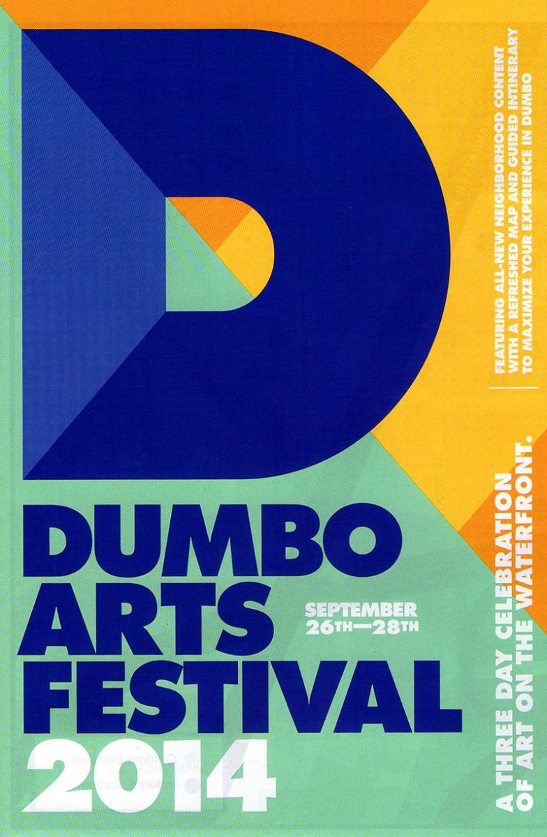 Dumbo 艺术节2014_图1-1