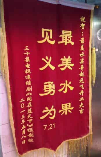 """北京市十大杰出青年赵元飞为何走向""""霸道""""?_图1-2"""