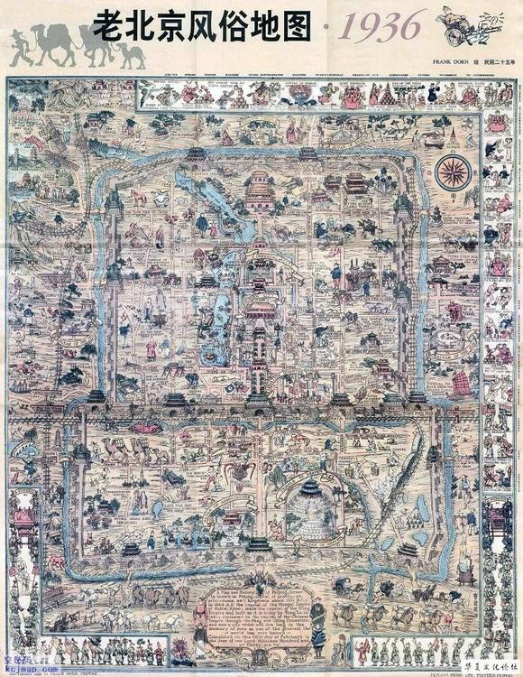 民国时期四川地图