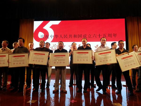 张广才教授参加庆祝祖国成立65周年江苏省美术作品展_图1-1