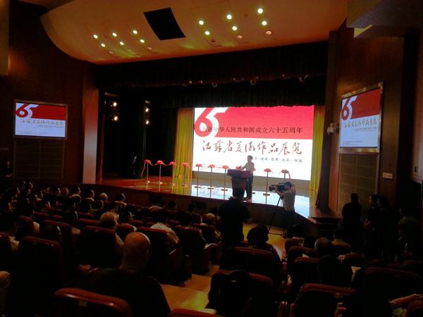 张广才教授参加庆祝祖国成立65周年江苏省美术作品展_图1-2