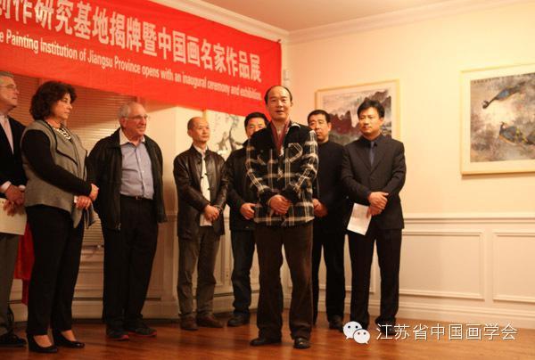 张广才教授参加江苏中国画学会创研基地美国纽约揭牌仪式暨画展 ... ... ... ..._图1-5