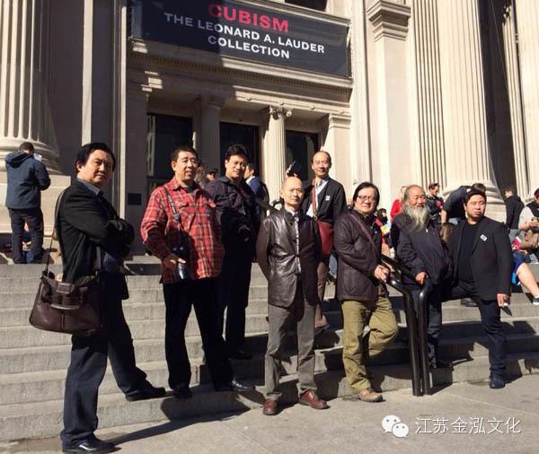张广才教授参加江苏中国画学会创研基地美国纽约揭牌仪式暨画展 ... ... ... ..._图1-8