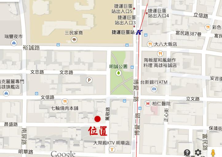 地理高雄_图1-7