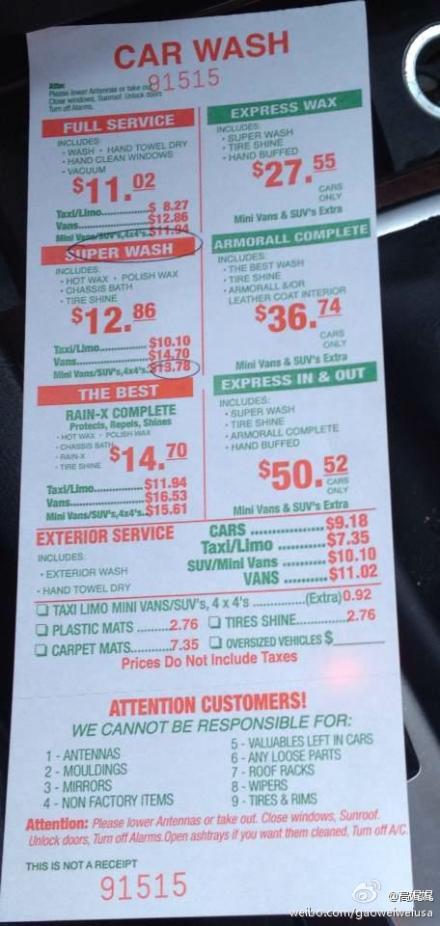 美国【大象\比基尼美女\机器】洗车的不同价格_图1-9