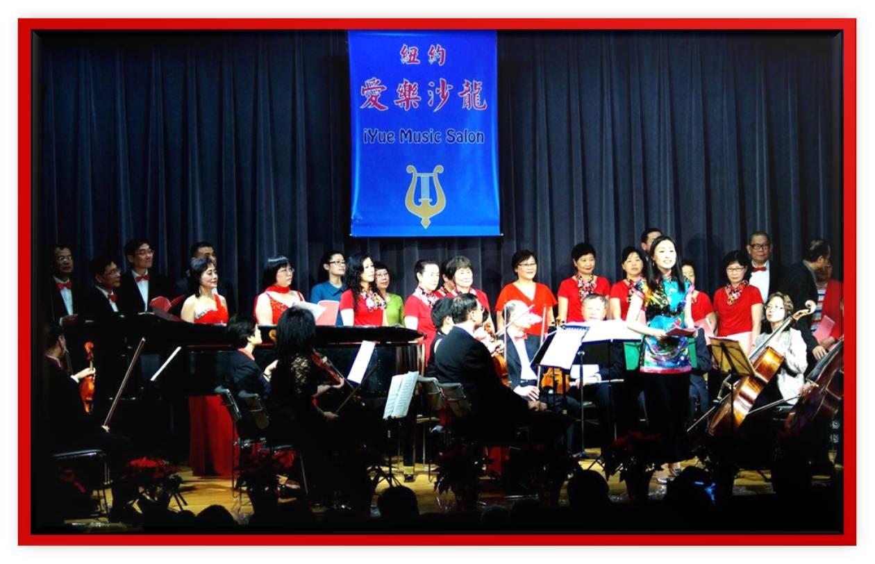 2014 圣诞音樂會_图1-1