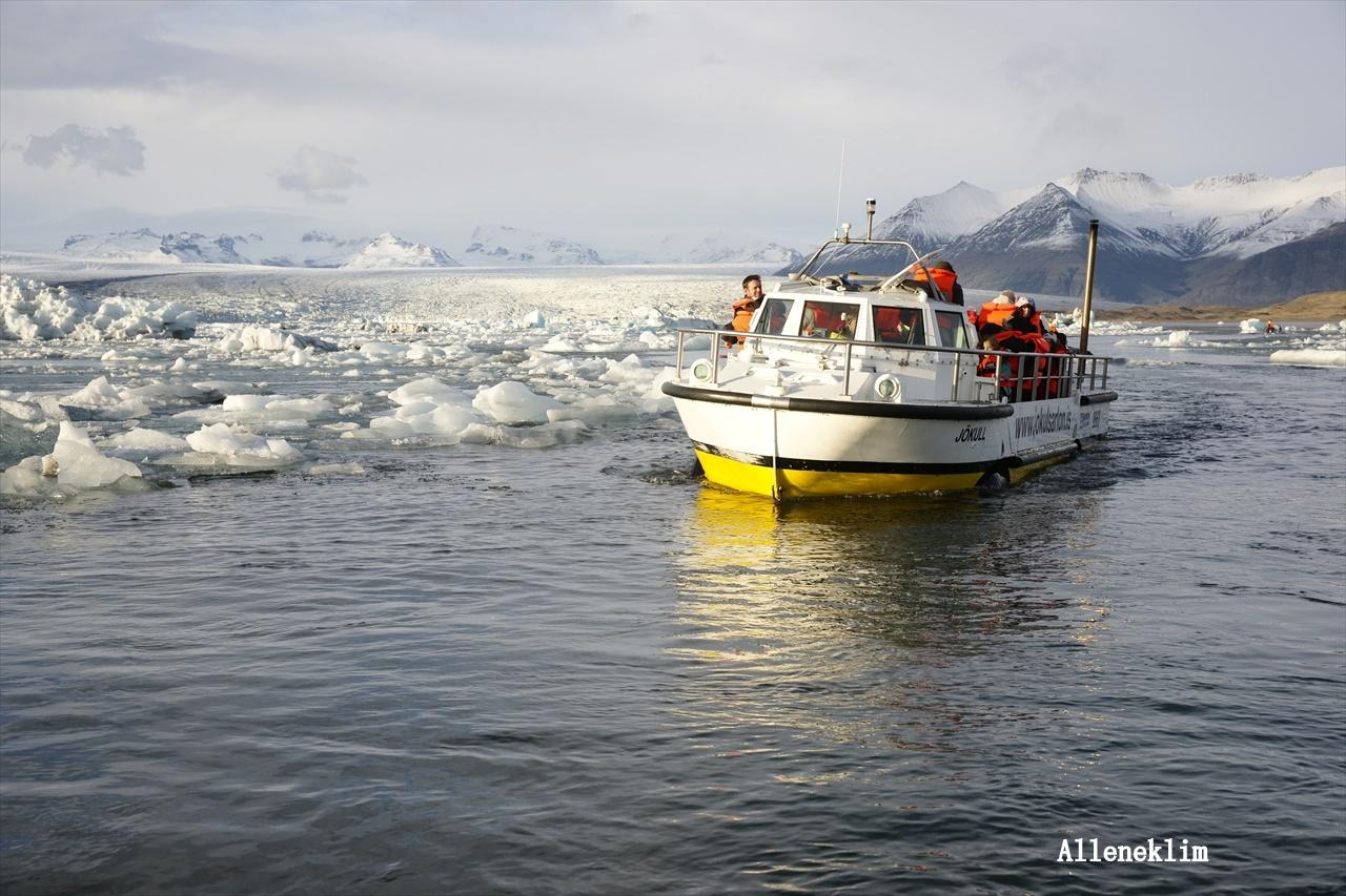 Alleneklim - 冰火之国 -- 冰岛遊_图1-6