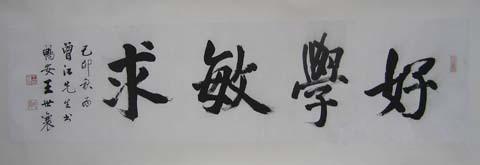 """我以为""""京城第一玩家""""应是他这样_图1-2"""