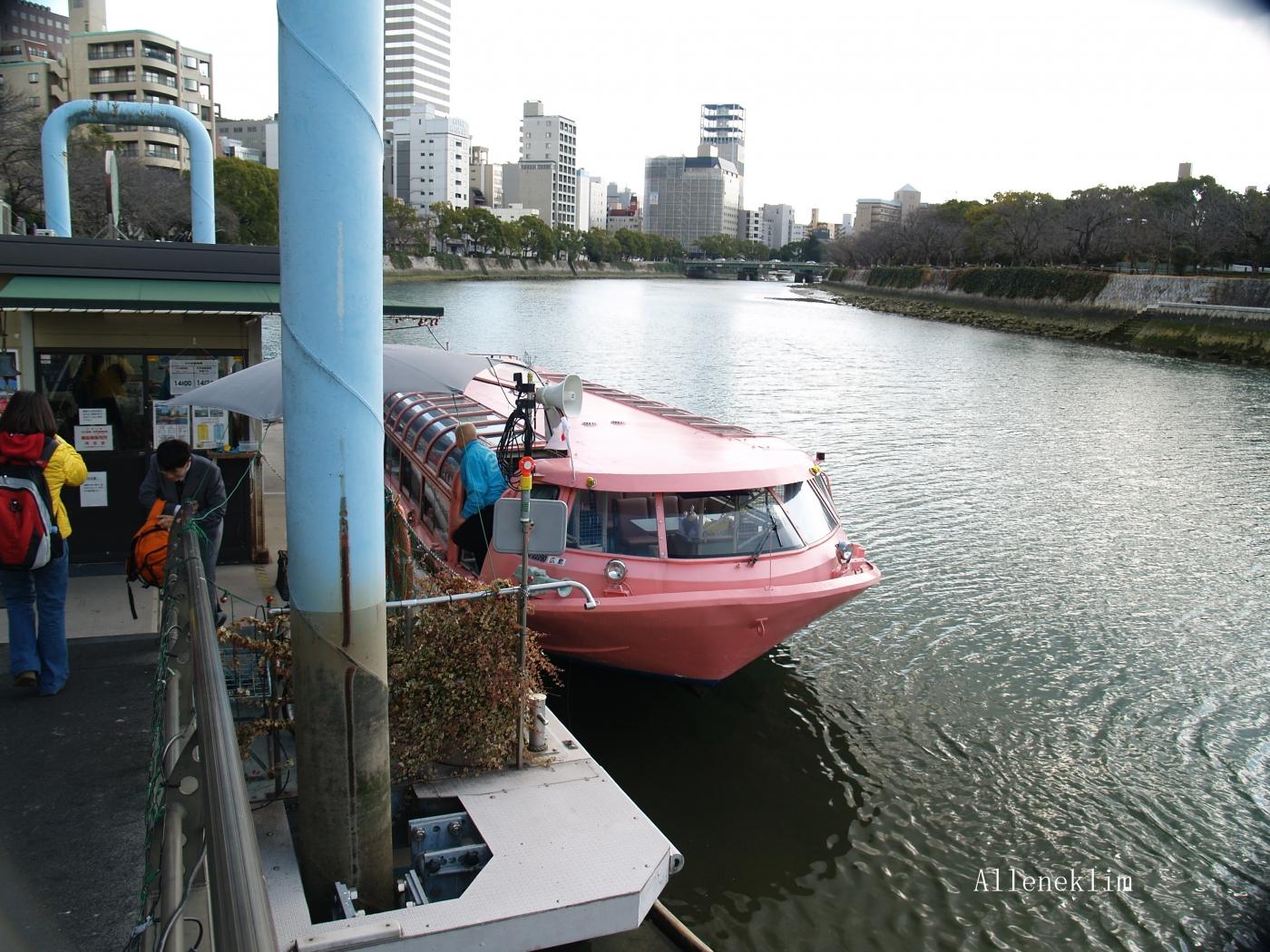 Alleneklim - 日本之宫島_图1-1