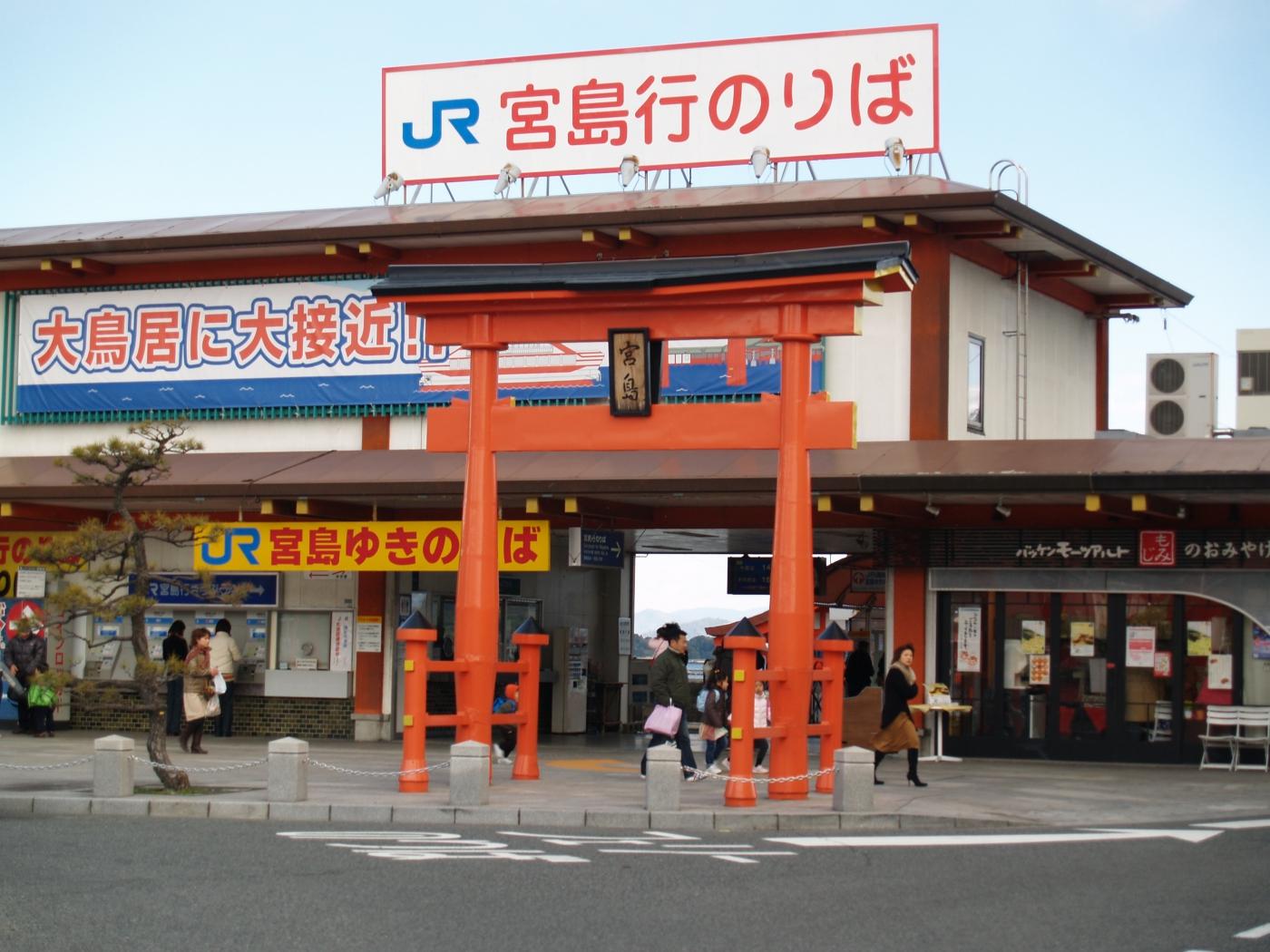 Alleneklim - 日本之宫島_图1-2