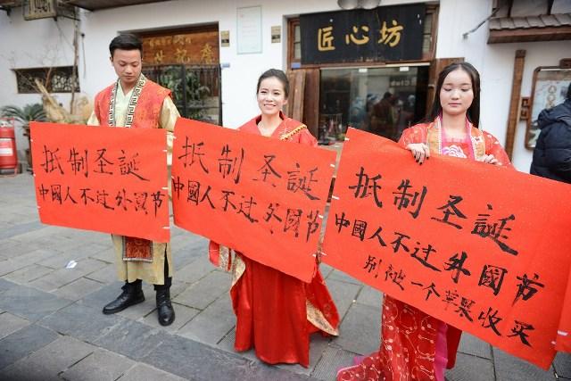 中国式圣诞:红色节日黑色荒诞_图1-1