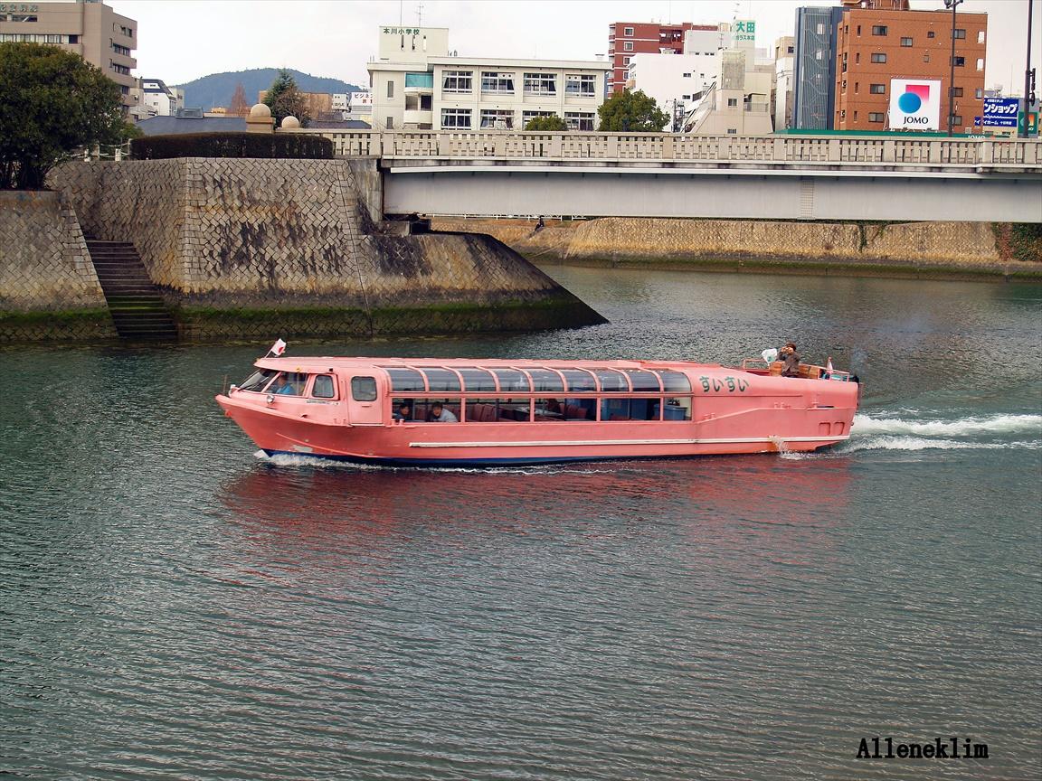 Alleneklim-日本广岛_图1-1