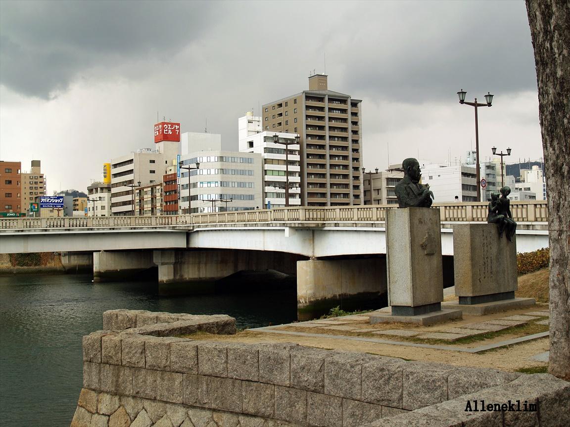 Alleneklim-日本广岛_图1-2