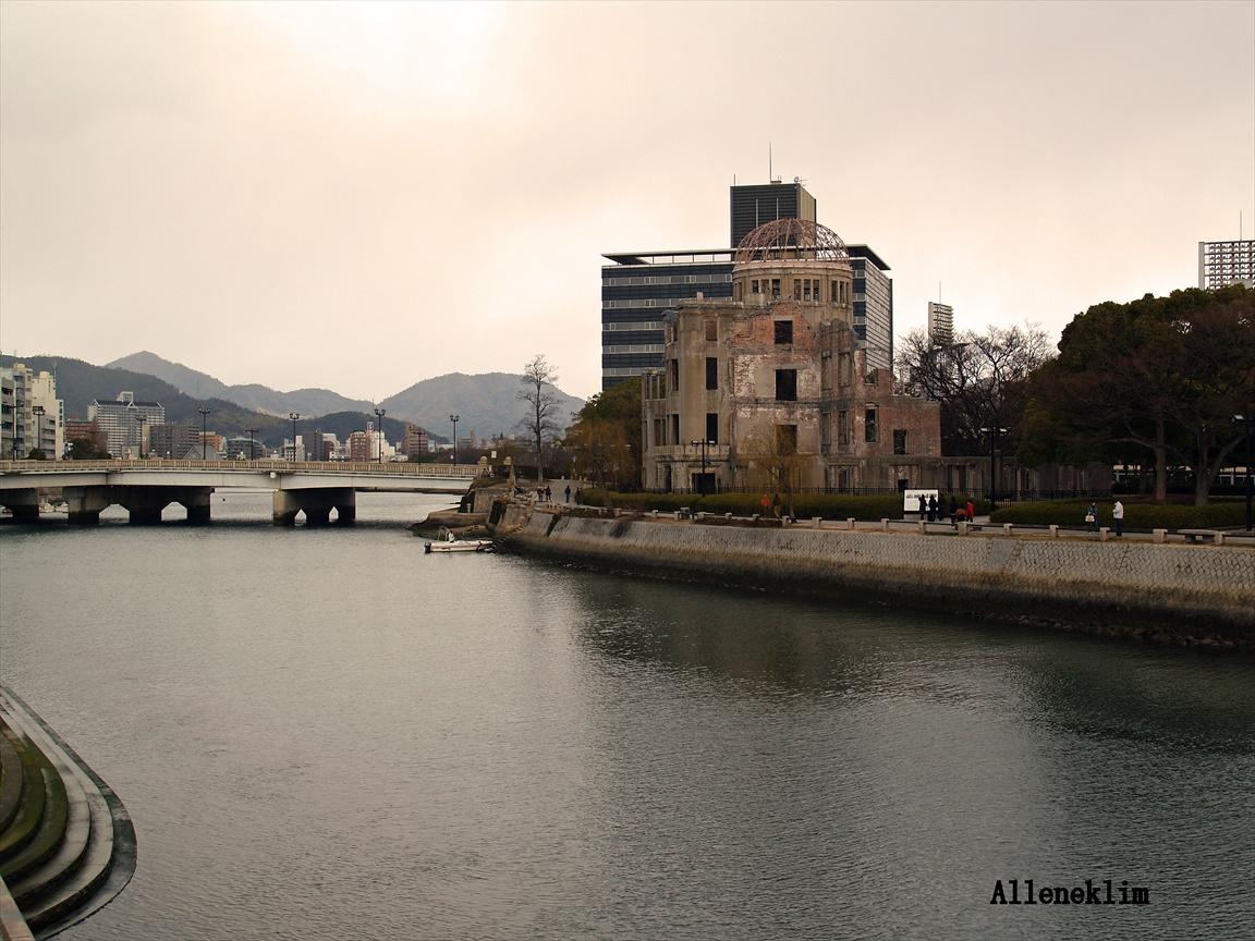 Alleneklim-日本广岛_图1-4