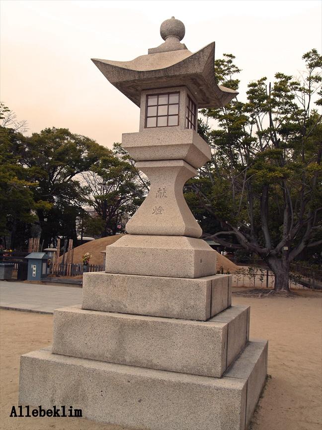 Alleneklim-日本广岛_图1-10