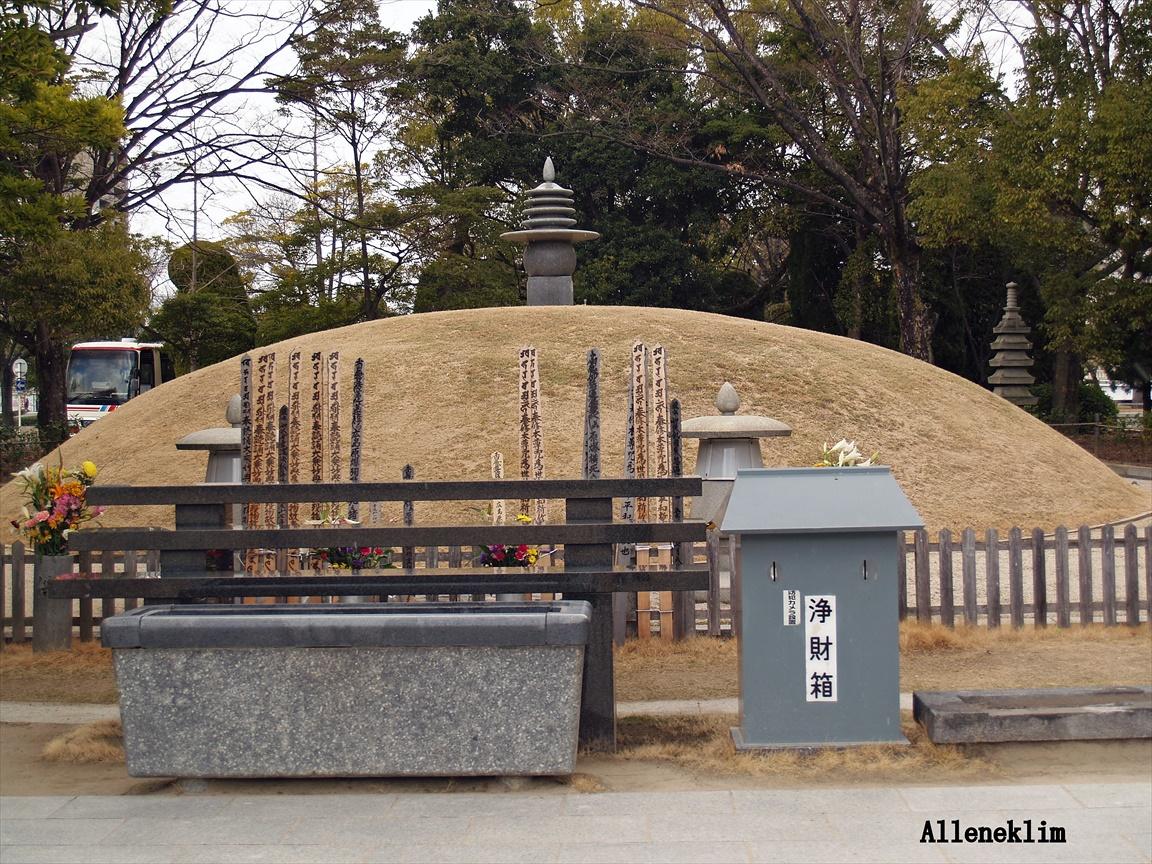 Alleneklim-日本广岛_图1-11