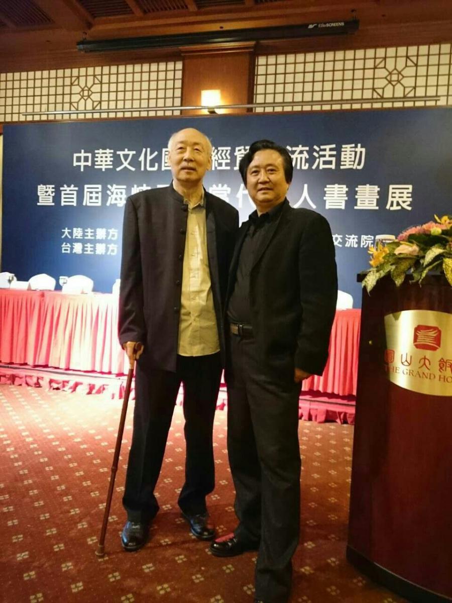 张广才教授参加中外友协举办的首届海峡两岸名人书画展_图1-10