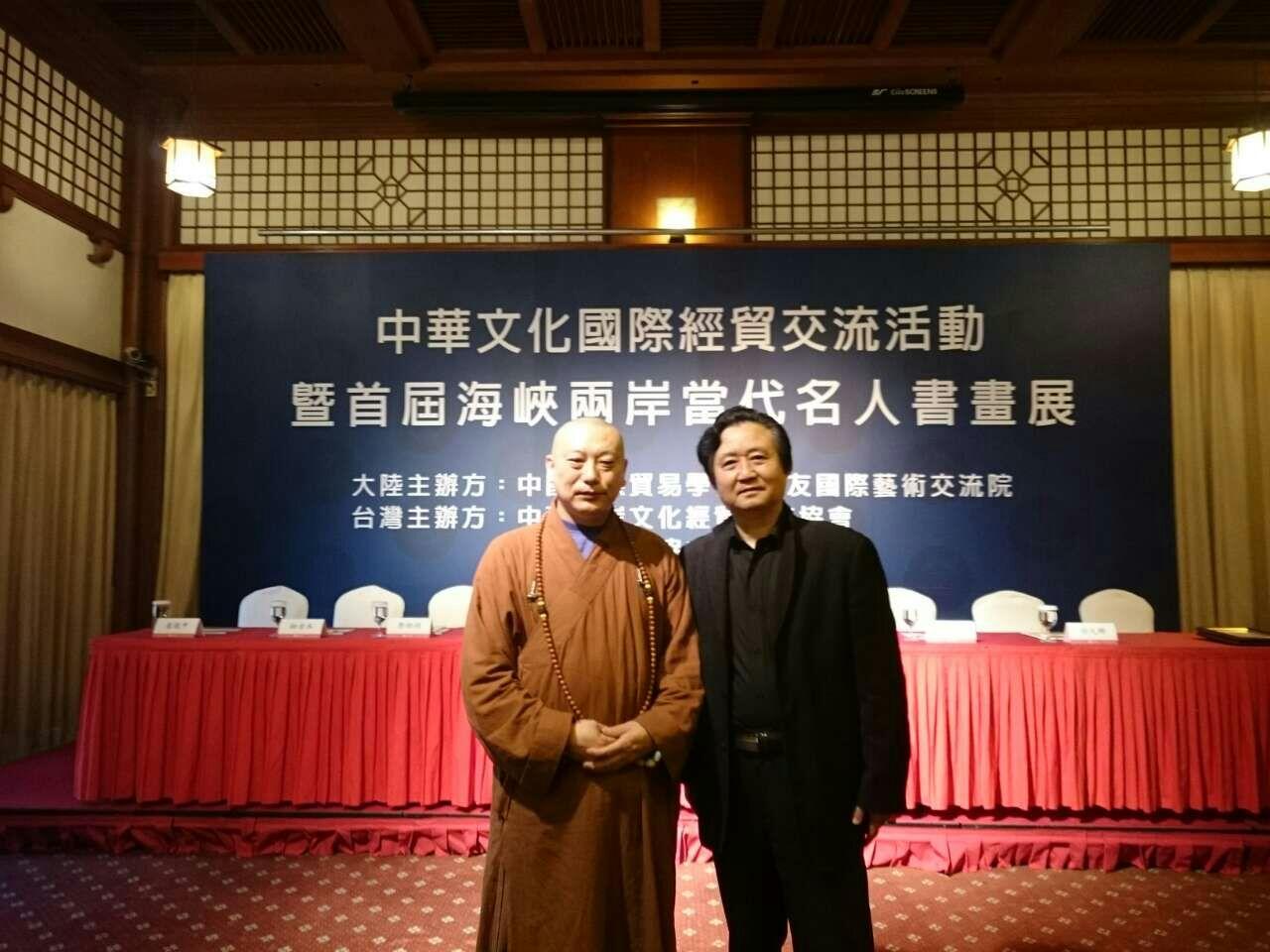 张广才教授参加中外友协举办的首届海峡两岸名人书画展_图1-5