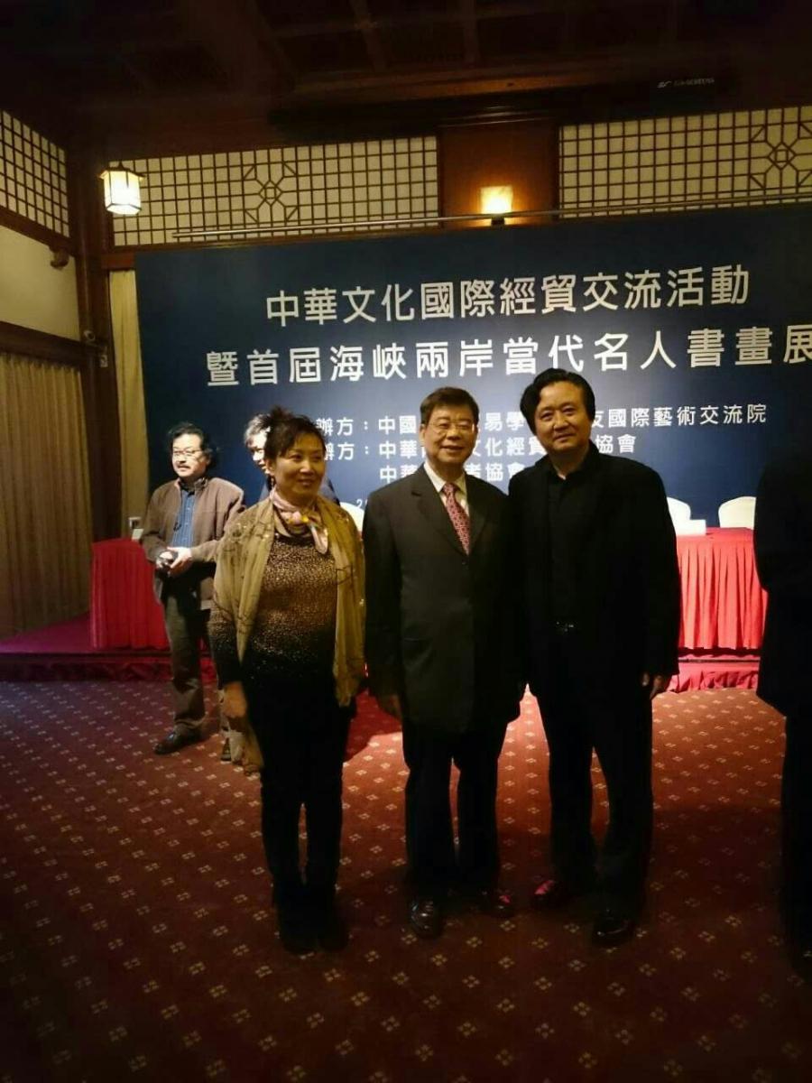 张广才教授参加中外友协举办的首届海峡两岸名人书画展_图1-4