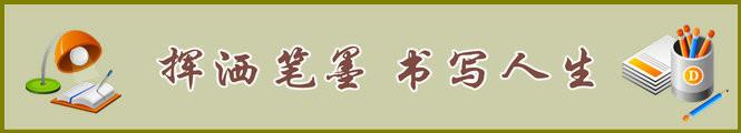 """李佼娉原创:""""情""""在眼里还是在心里_图1-3"""